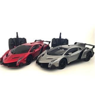 2.4GHZ Multi-Channels Remote Control Lamborghini Veneno Supercar (Set of 2)