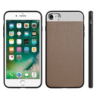 Insten Hard Snap-on Brushed Case Cover For Apple iPhone 7