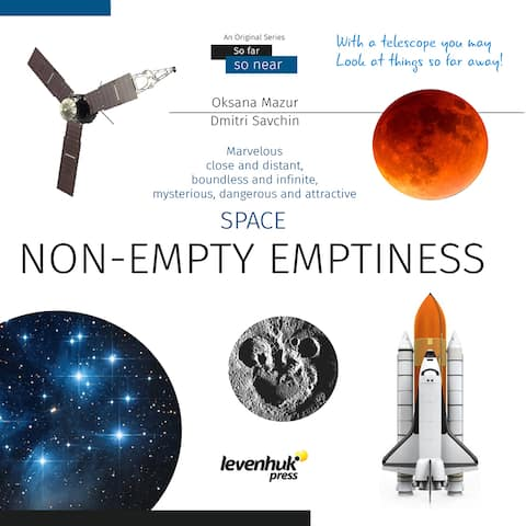 Space. Non-empty emptiness. Knowledge book