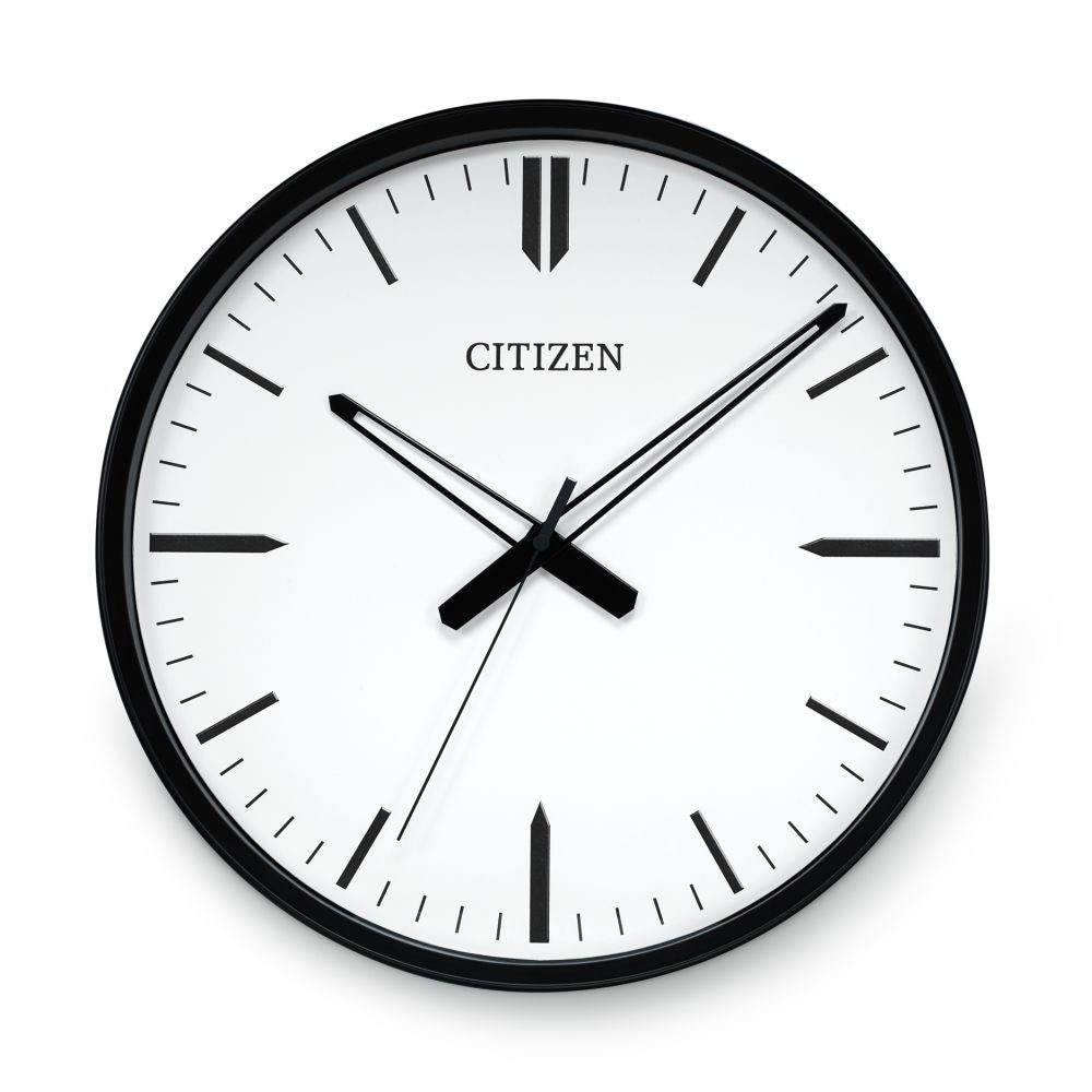 Citizen Gallery Clock CC2005