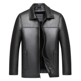 Mason & Cooper Harbor Leather Jacket|https://ak1.ostkcdn.com/images/products/17127653/P23394899.jpg?impolicy=medium