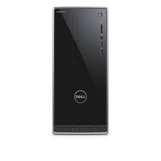 Dell Inspiron 3668 Desktop Computer - Intel Core i3 (7th Gen) i3-7100 (As Is Item)