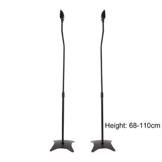 A Pair Professional Microphone Stand Holder Universal Surround Sound Stand Set