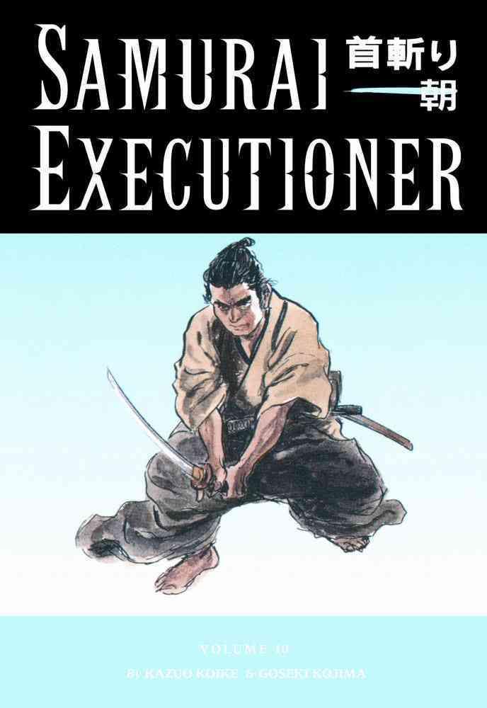 Samurai Executioner 10 (Paperback)