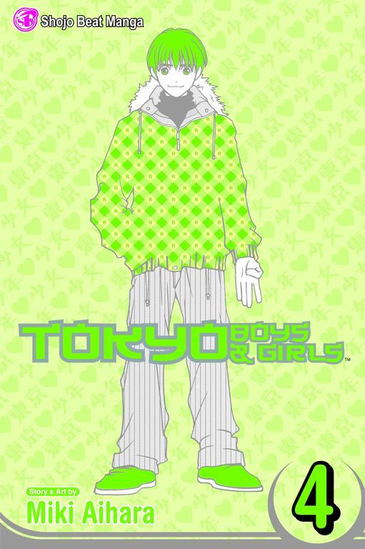 Tokyo Boys & Girls 4 (Paperback)