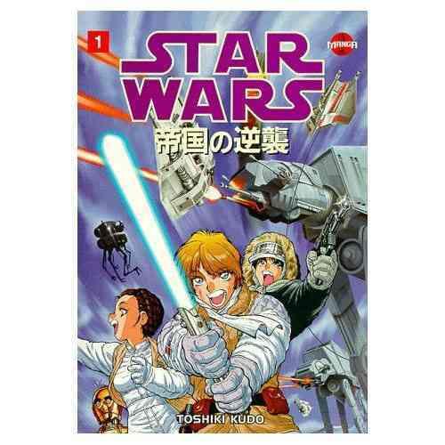 Star Wars: The Empire Strikes Back-Manga 1 (Paperback)