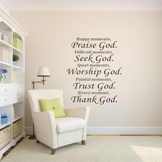 Christian Praise God Wall Vinyl