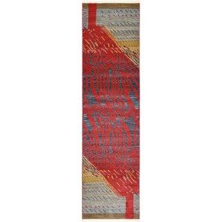 Unique Loom Anastacia Fars Area Rug