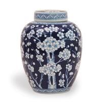Handmade Blue Porcelain Sakura Jar
