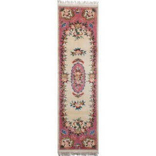 eCarpetGallery Hand-Knotted Aubousson Harrir Ivory Art Silk Rug (2'6 x 9'9)