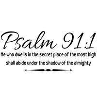 Psalm 91:1 He Who Dwells In The Secret Place Scripture Wall Vinyl