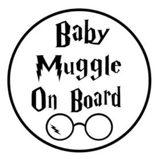 Baby Muggle On Board Harry Potter Inspired Decal 5.5-Inches Wall Vinyl