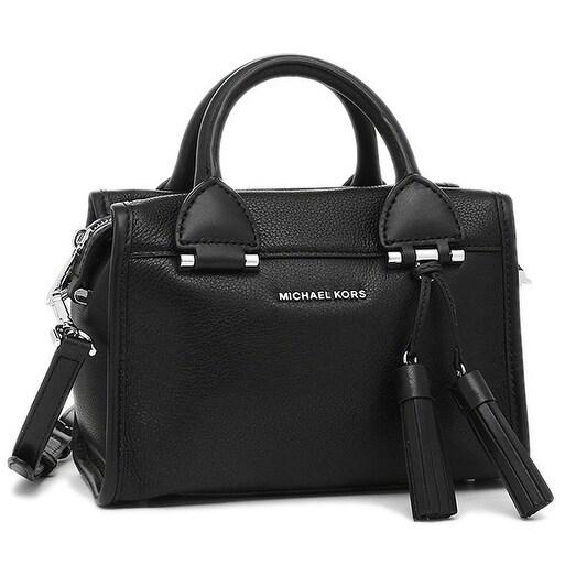 Michael Kors Geneva Large Leather Satchel - Black - 30F6S...