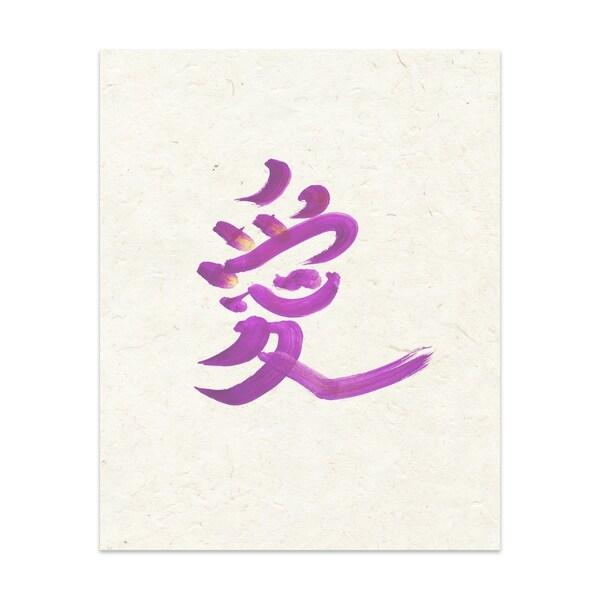 Love Handmade Paper Print By Chiharu