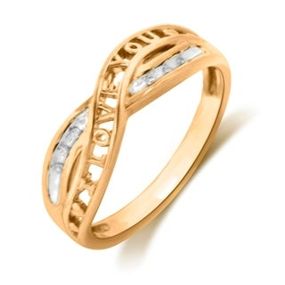 Sterling Silver with Yellow Gold Plate Diamond Accent Anniversary Ring|https://ak1.ostkcdn.com/images/products/17955955/P24133253.jpg?_ostk_perf_=percv&impolicy=medium