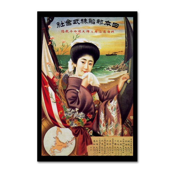Vintage Lavoie 'Japan Mail' Canvas Art