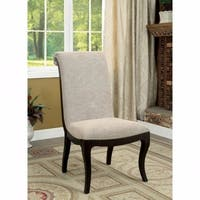 Ornette Contemporary Side Chair, Set Of 2