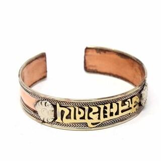 Handmade Copper and Brass Cuff Bracelet: Healing Shiva (Nepal)