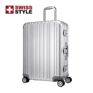 Swiss Style Luxury 26-inch Aluminum Alloy Hardside Spinner Suitcase