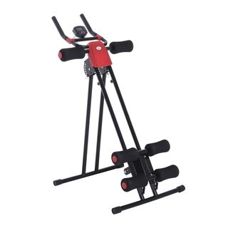 Soozier Ab Crunch Abdominal Core Workout Exercise Machine - Black
