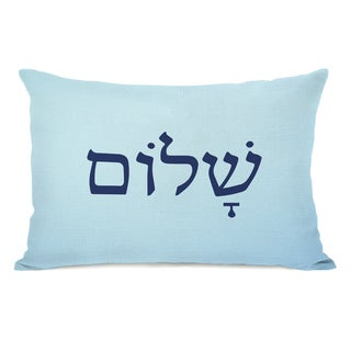 Shalom Hebrew - Blue 14x20 Throw Pillow by OBC