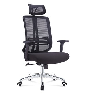 FCD Mesh High Back Multi Function Ergonomic Office Chair, Black