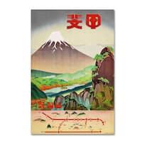 Vintage Apple Collection '1930S Japan Travel Poster 2' Canvas Art