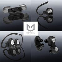 Howell Pure Wireless Bluetooth Earbuds with Portable Charging Case