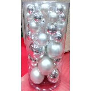 40-Piece Silver Glass Ball Christmas Ornament Set