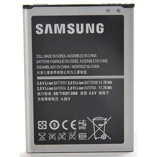 Samsung Galaxy Note 2 Battery EB595675LA (Bulk Packaging)