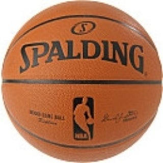 Spalding Replica Game Ball sz7 Indoor