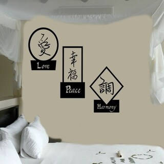 Love Peace Harmony Chinese Symbols Wall Vinyl 9 x 11 3 Pieces