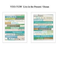 """""""Live in The Present"""" Collection By Marla Rae, Printed Wall Art, Ready To Hang Framed Poster, White Frame"""