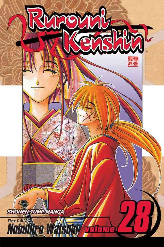 Rurouni Kenshin 28: Toward a New Era (Paperback)