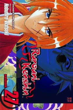 Rurouni Kenshin 27: The Answer (Paperback)