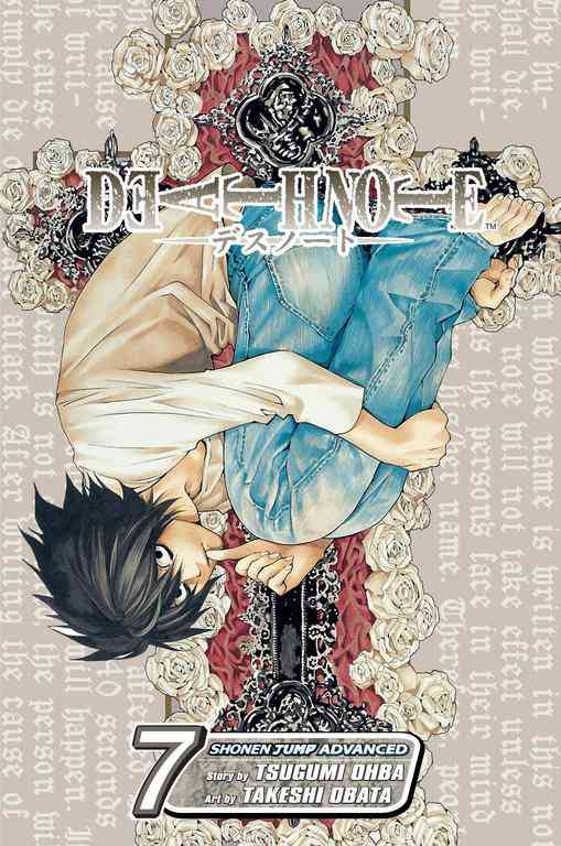 Death Note 7 (Paperback) - Thumbnail 0
