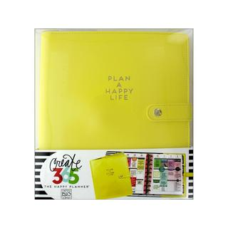 Me & My Big Ideas Create 365 HP Deluxe Cover Classic SunYellow