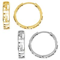 14k Yellow or White Gold Small Greek-Key Hinged Hoop Earrings