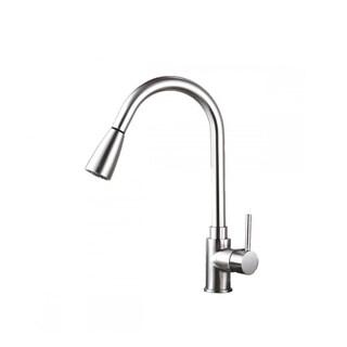 Kitchen Sink Faucet Brushed Nickel Spray Swivel Spout Dispenser