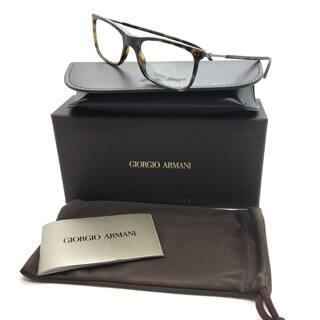 Giorgio Armani Tortoise Eyeglasses AR 7085 5026 52 mm Designer Demo Lenses https://ak1.ostkcdn.com/images/products/18731725/P24806947.jpg?impolicy=medium