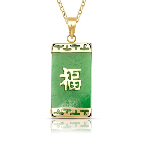 14k Yellow Gold 16-inch Green Jade Good Fortune Pendant Necklace (8mm x 26mm)