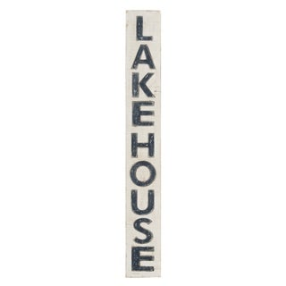 Kate and Laurel Tuttle Lakehouse Wood Vertical Panel Wall Art Plaque