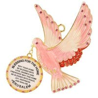 English Judaica Pink Dove Home Blessing Hanging Wall Ornament w/ Matashi Crystals