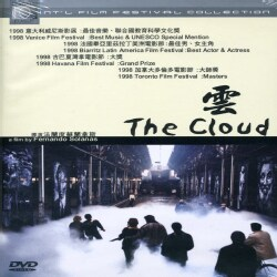 Angela Correa/Juan Diego Solanas/Christopher Malavoy - Cloud (Not Rated)