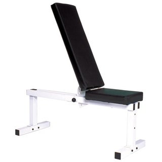 YORK Pro Series 205 FI White Flat Adjustable Incline Bench Press