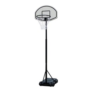 6.7FT Portable Basketball Hoop Adjustable Height Backboard System
