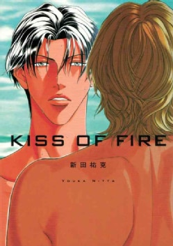 Kiss of Fire (Paperback)