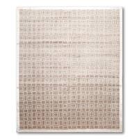 Wool & Silk Contemporary Tibetan Area Rug (8'x10')