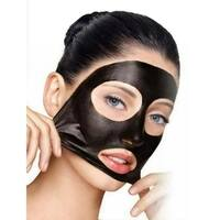 Deep Cleansing Purifying Peel-Off Facial Mask