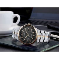 Citizen Men's  Eco-Drive World Perpetual A-T Watch